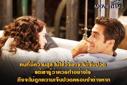 love and other drugs (2010)